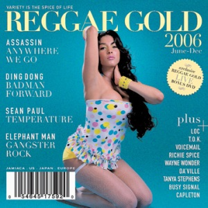 REGGAE GOLD 2006 CD / VARIOUS ARTISTES 